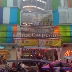 View of India Emporium from outside