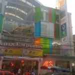 View of India Emporium from outside 2