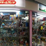 The outside view of Love Game Shop