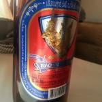 Ploy_Siam_beer_01